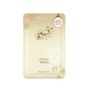 Freyja Peau Collagen Mask