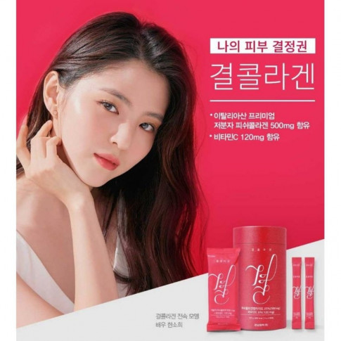 Fiit Everyday Lip & Cheek