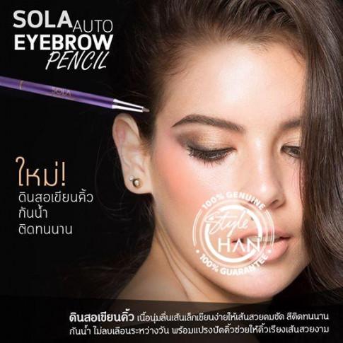 Sola Auto Eyebrow Pencil