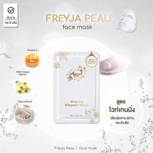 Freyja Peau Whitening Vitamin Mask