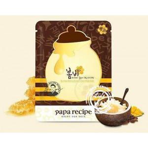 Papa Recipe Bombee Honey Butter Cream Mask (1ea)
