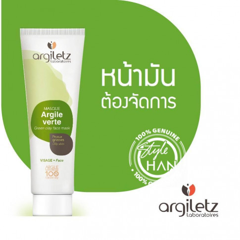 Argiletz Green Illite Clay Water (Aqua)