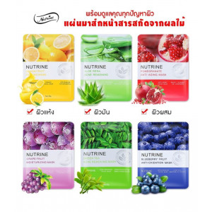 NUTRINE FRUIT MASK