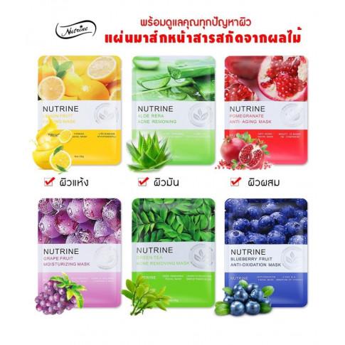 NUTRINE FRUIT MASK