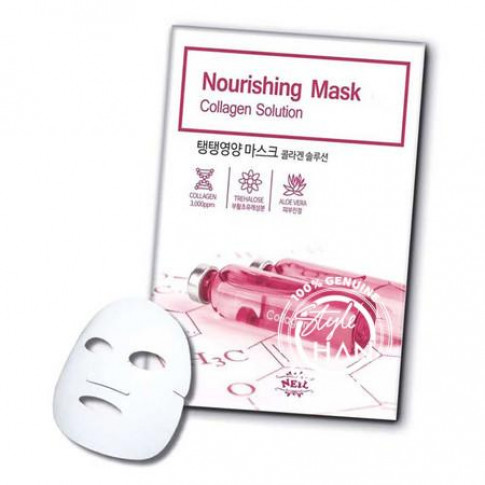 Neil Solution Sheet Mask