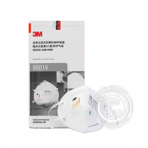 3M 9501V Anti-Dust Face Mask Box (25ea)