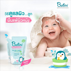 Babini Head To Toe Wash (Refill)
