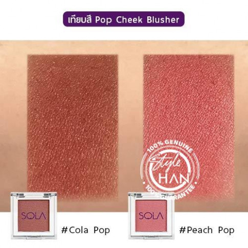 Sola Pop Cheek Blusher