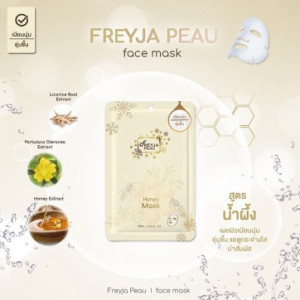Freyja Peau Honey Mask