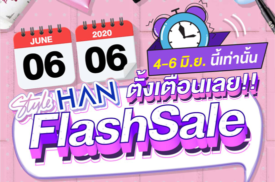 66FlashSale