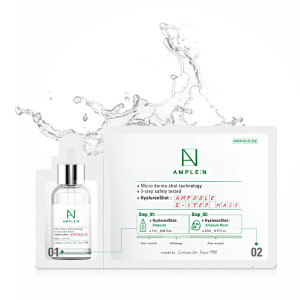 AMPLE:N Hyaluron Shot Ampoule 2 Step Mask