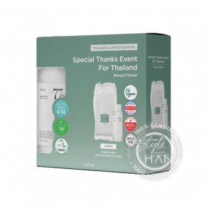 ANUA Heartleaf 77% Soothing Toner X Special Edition For Thailand