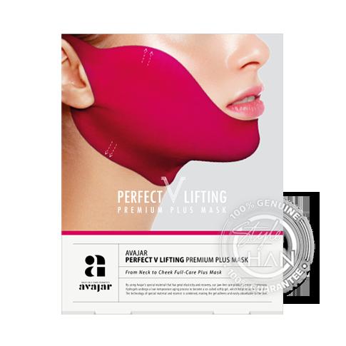 Avajar Perfect Lifting Premium Plus Mask