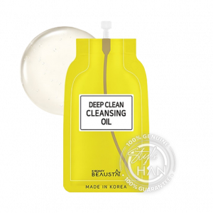 BEAUSTA DEEP CLEAN CLEANSING OIL