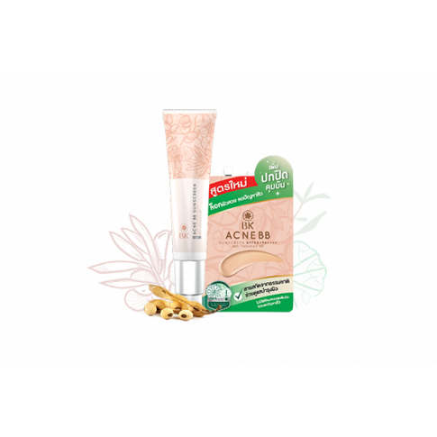 BK Acne BB Sunscreen SPF 50+ PA++++ Anti Pollution NF