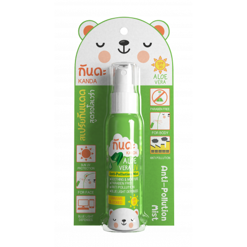 KANDA Aloe Vera Anti Pollution and UV Spray