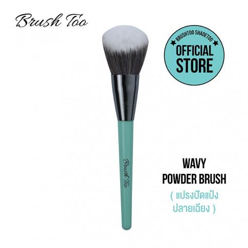 BrushToo - Wavy Powder Brush