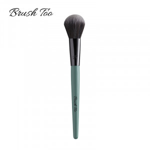 BrushToo - Blush Brush
