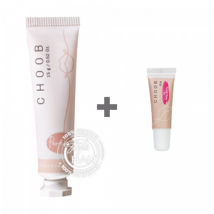 CHOOB Lip Scrub & Mask + Lip Balm Set
