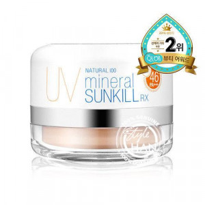 Catrin Natural 100 Minneral Sunkill-Rx