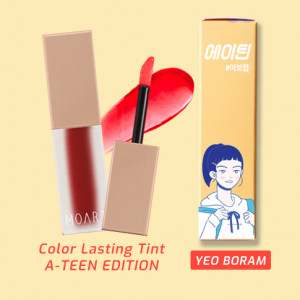 Color Lasting Tint C3 Tangerine Tango (A-TEEN EDITION)