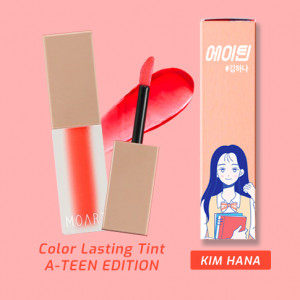 Moart Color Lasting Tint C4 Calypso Coral (A-TEEN EDITION)