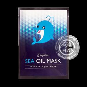 DOLPHINUS Intense Aqua Wave Sea Oil Mask (Sheet)