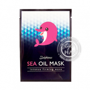 DOLPHINUS Intense Firming Wave Sea Oil Mask (Sheet)