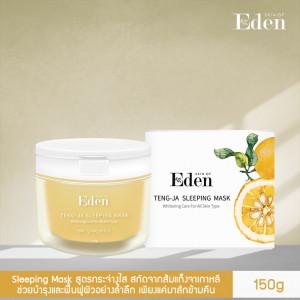 Skin Of Eden Teng - Ja Sleeping Mask (150g)