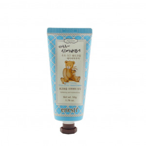 Enesti Remine Shea Butter Hand Cream (Baby Powder)