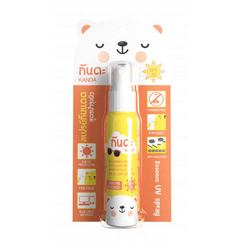 KANDA Essence Anti Pollution and UV Spray