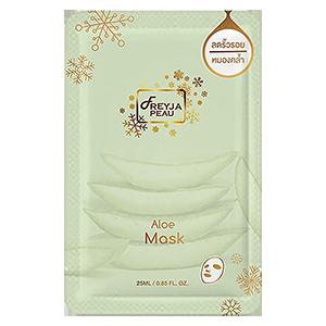 Freyja Peau Aloe Mask