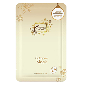 Freyja Peau Collagen Mask