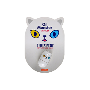 HARUEN Oil Monster Kuncat