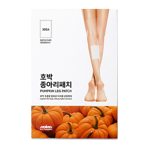 Ice Pumpkin Pumpkin Leg Patch (Sheet)