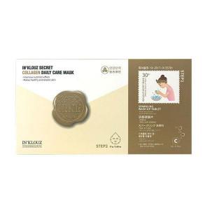 In'Klouz Secret Collagen Daily Care Mask (Sheet)