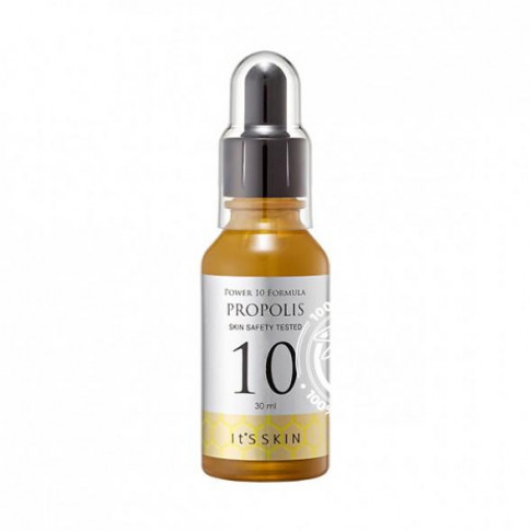 It's Skin Power 10 Formula (ฝาขาว)