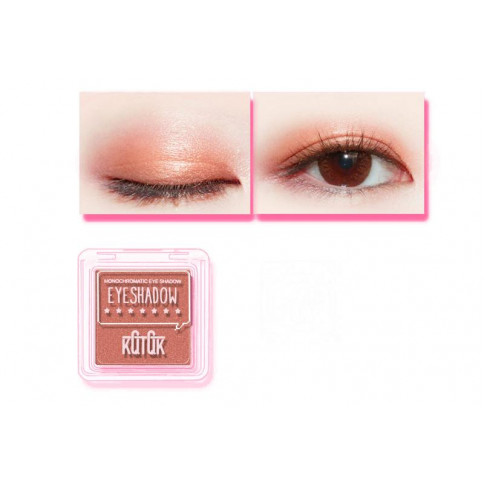 KQTQK Colourful Candy Eye Shadow