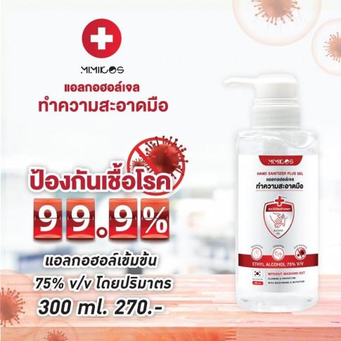 MIMIKOS Hand Sanitizer Plus Gel 300ml