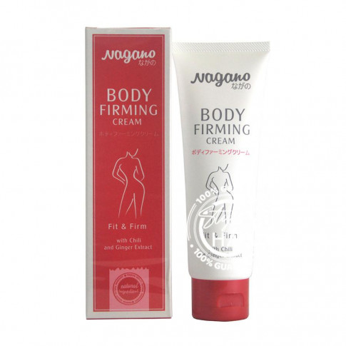 Nagano Body Firming Cream