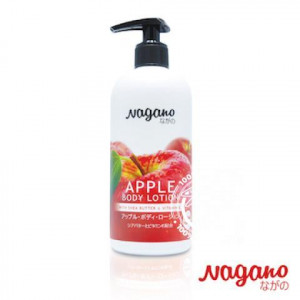 Nagano Apple Body Lotion