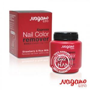 Nagano Express Nail Remover