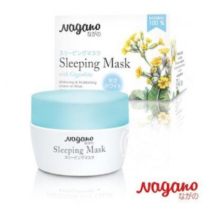 Nagano Sleeping Mask(Made in Korea)