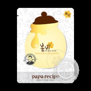 Papa Recipe Bombee Whitening Honey Mask Pack (1ea)