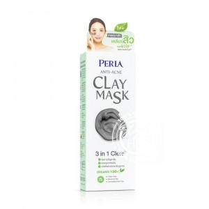 Perla Anti-Acne Clay Mask