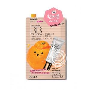 Polla BB Cream