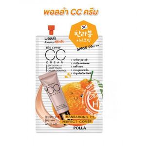 Polla CC Cream