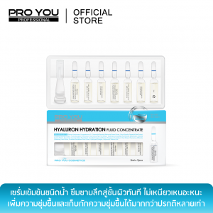 Pro You Hyaluron Hydration Fluid Concentrate (2ml *7)