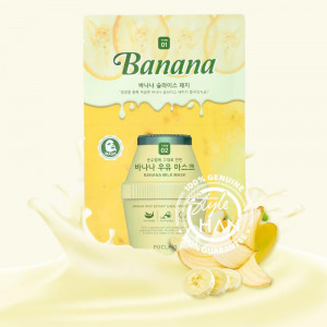 Puclair Banana Milk Mask Pack