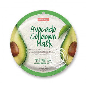 Purederm Avocado Collagen Mask